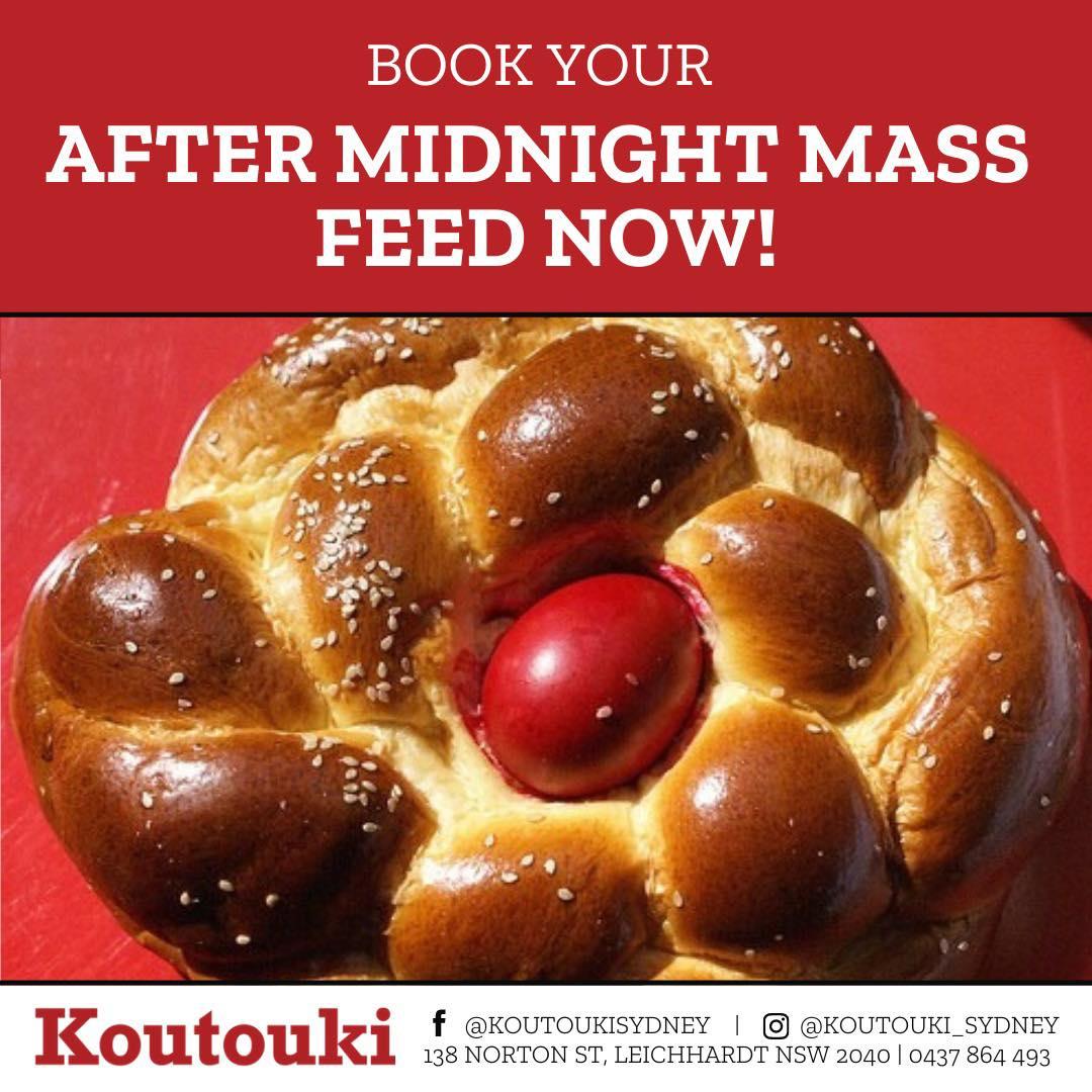 after-midnight Koutouki