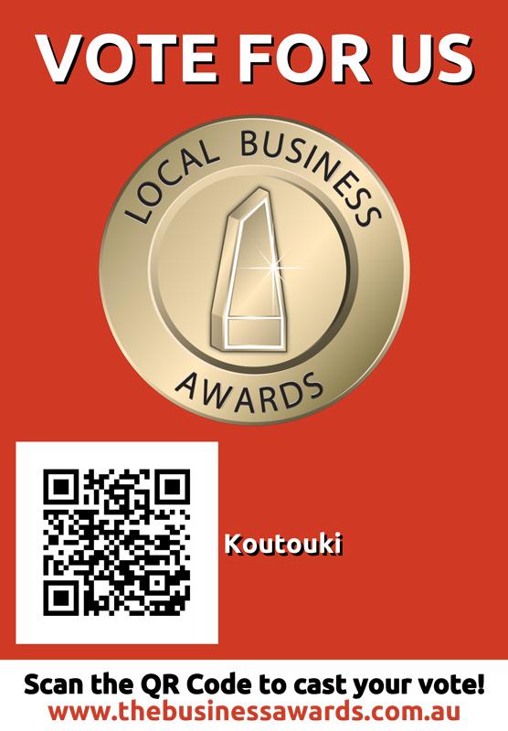 Koutouki - Business Awards